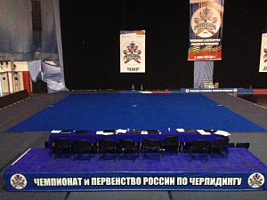 Russian Cheerleading championship, Yekaterinburg City 2016